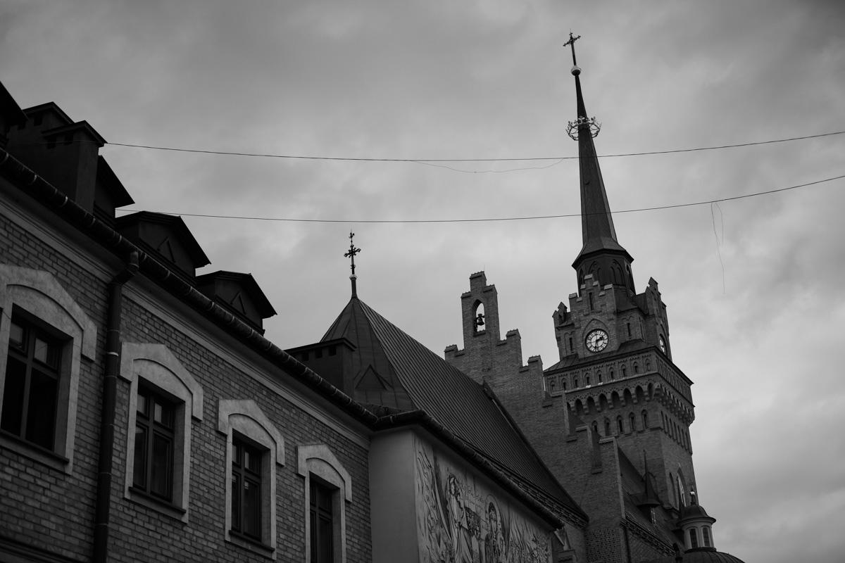 ślub katedra tarnów